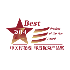 Best Product of the Year
