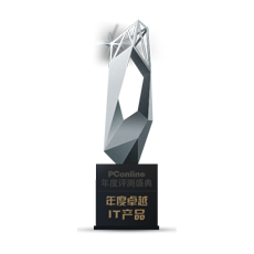 Excellent-Product-of-the-Year-1 Awards & Recognition