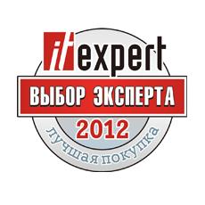 Huntkey-Jumper-Power-Supply-IT-Expert-Best-Buy-Award-02 Awards & Recognition