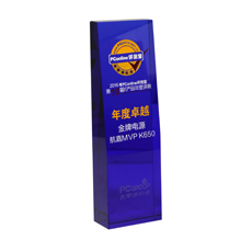 Huntkey-MVP-K650-Excellent-Product-of-the-Year Awards & Recognition