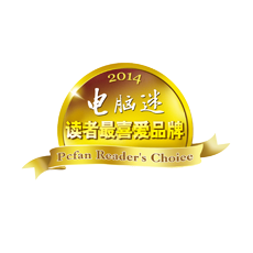 Pcfan-Readers-Choice-1 Awards & Recognition