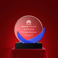 huawei-200x200 Awards & Recognition