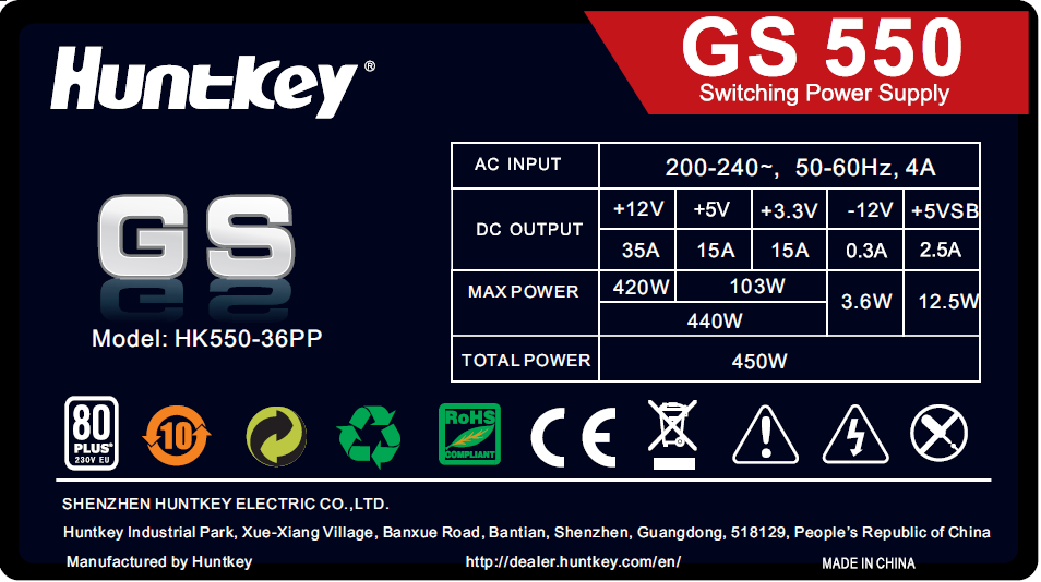 specifications GS 550
