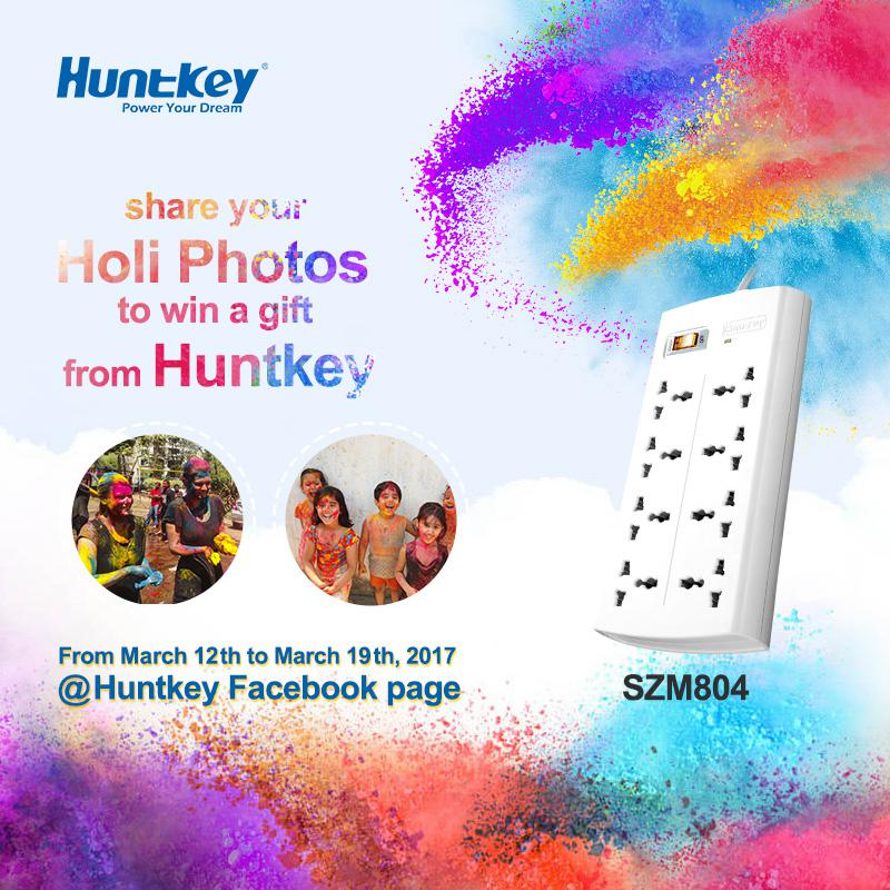 20170310114811216 Colorful Holi Days with Huntkey!