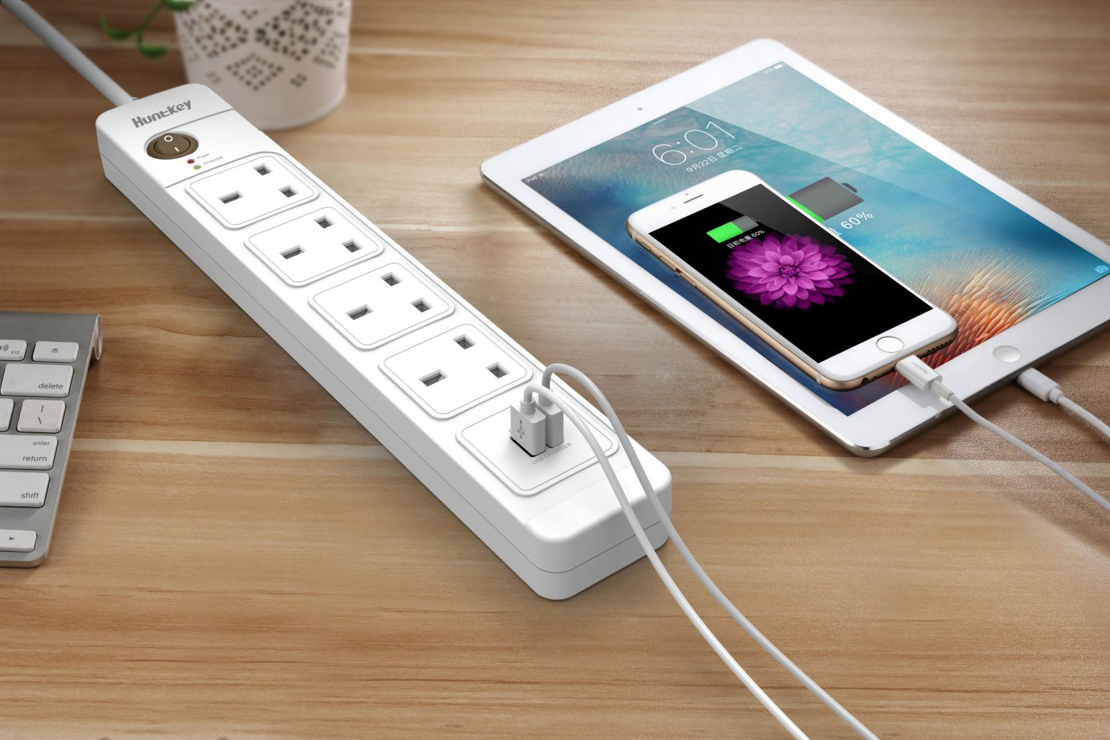 20170410095917994 Huntkey Power Strip SUL507 Will Be Available on Amazon