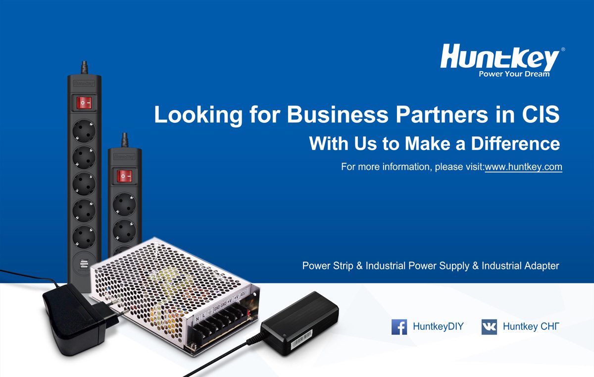Huntkey-looks-for-business- Huntkey Looks for Business Partners to Expand Its CIS Market