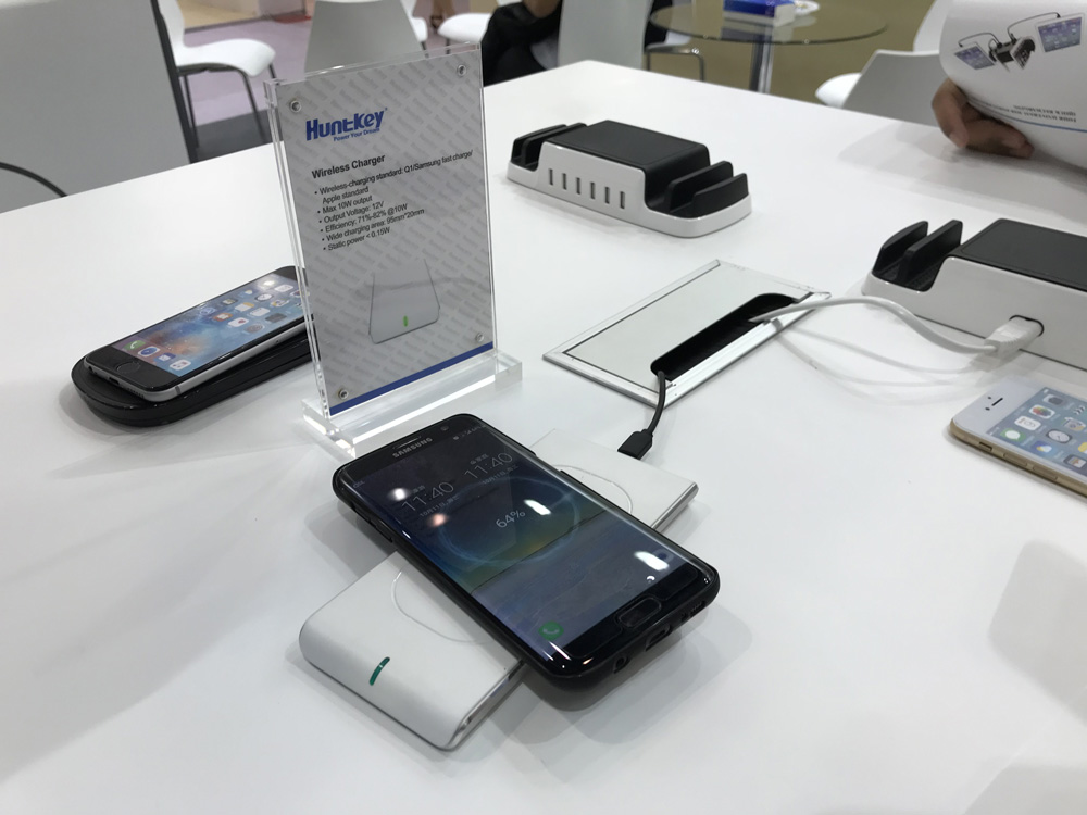 wireless-charger1 Huntkey is Exhibiting at Global Sources Electronics