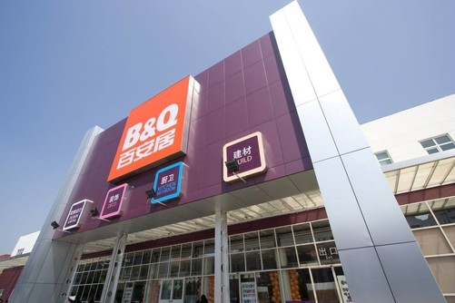 22 Huntkey to enter in B&Q store