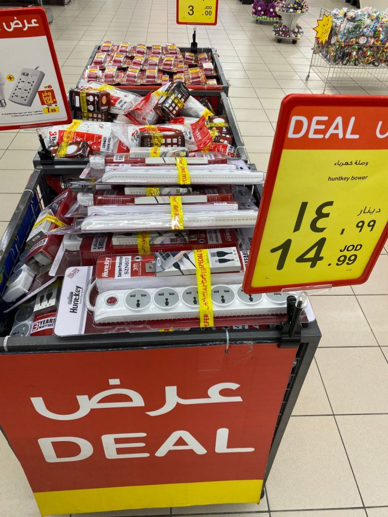 Huntkey-special-deal-768x1024 Huntkey Announces Special Deal in Jordan