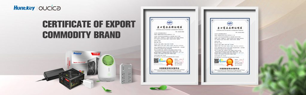 certificate-of-export-commodity-brand-1024x320 Huntkey Certified as the Export Commodity Brand by the CCPIT