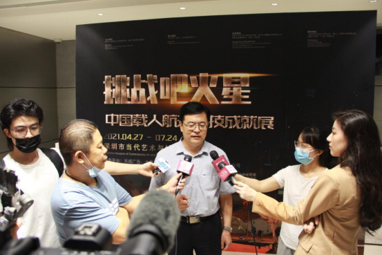 """2021-China-Manned-Space-Science-and-Technology-Achievement-Exhibition-2 """"Challenge, Mars"""" Huntkey participates in the 2021 China Manned Space Science and Technology Achievement Exhibition Opening in Shenzhen City"""