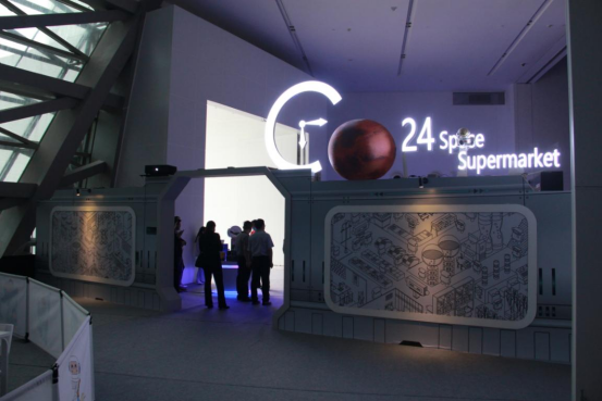 """2021-China-Manned-Space-Science-and-Technology-Achievement-Exhibition-9 """"Challenge, Mars"""" Huntkey participates in the 2021 China Manned Space Science and Technology Achievement Exhibition Opening in Shenzhen City"""